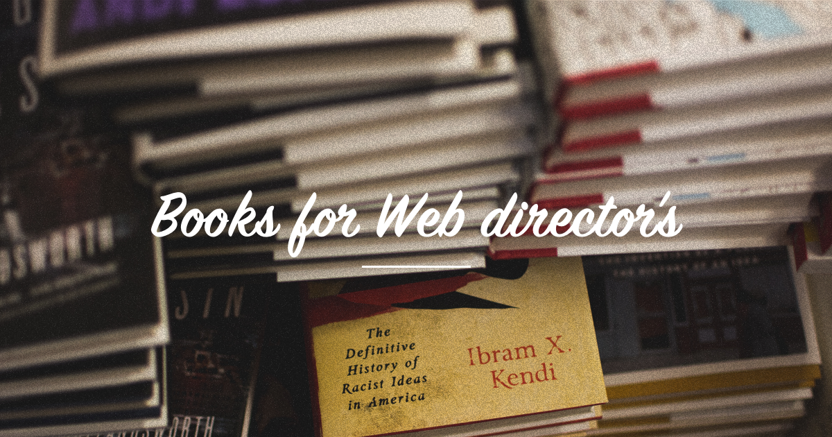 【2018年最新】未経験のWebディレクターがまず読むべき関連本12冊