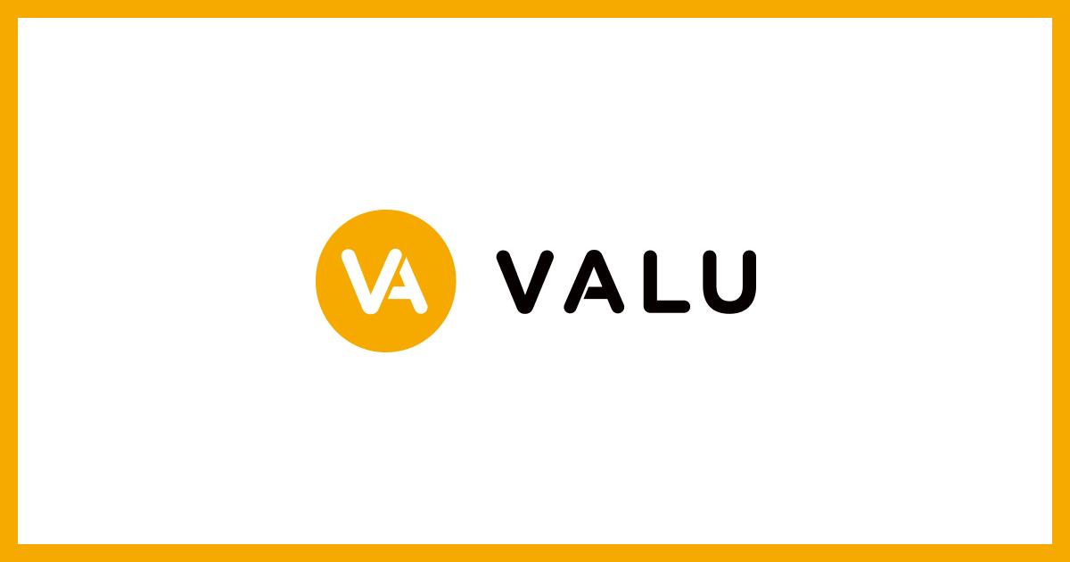 VALUをはじめました。