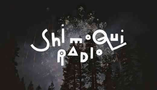 「ShimoQuiRadio」はどうやって作ってる? ネットラジオの企画、収録、編集、配信について紹介します。