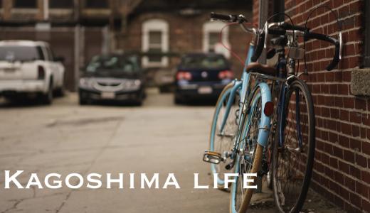 東京から鹿児島市に移住して1年が経ちました