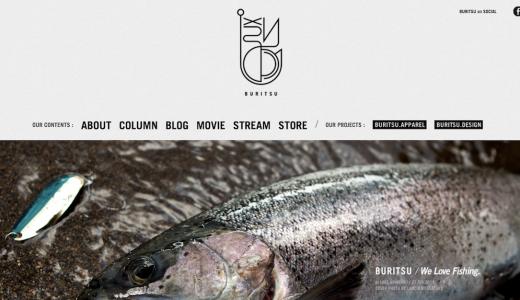 有志クリエイター集団による釣り部「BURITSU」が超イケてて悔しい