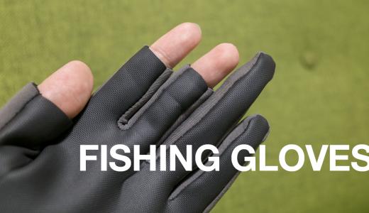 【バス釣り】冬とおかっぱりがラクになる! モンベルの手袋が超オススメ
