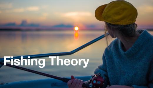 答えはフィールドで探す。釣りの醍醐味は「仮説検証しながら魚を得る工程」にある