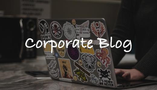 ベンチャー企業が会社ブログを1年半毎日更新して得られたことと失ったこと
