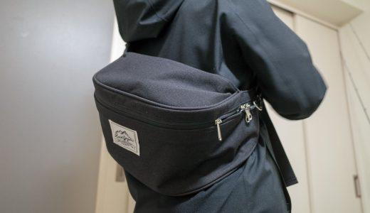 おしゃれに使えるバス釣りのバッグ5選まとめ【おっさん臭くない】