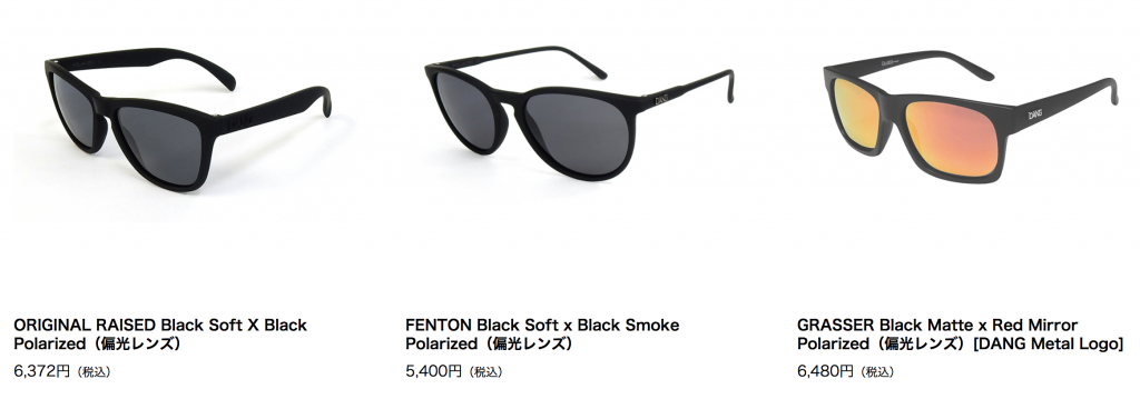 dang shadesのサングラスは安い