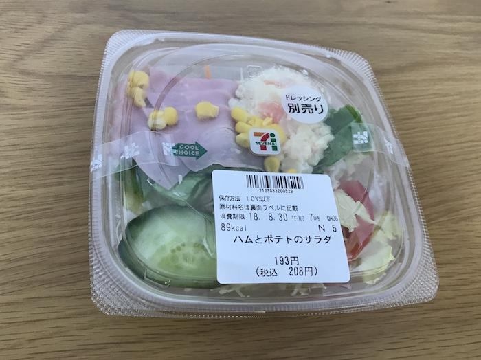 セブンイレブンのサラダ