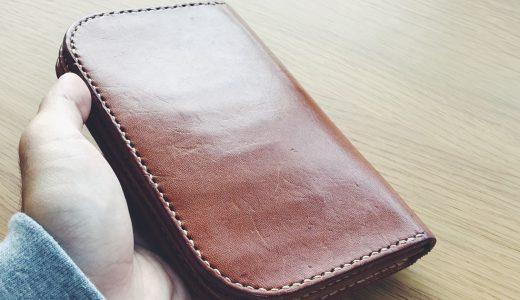 RHYTHMOSの長財布を1年使った感想と経年変化について