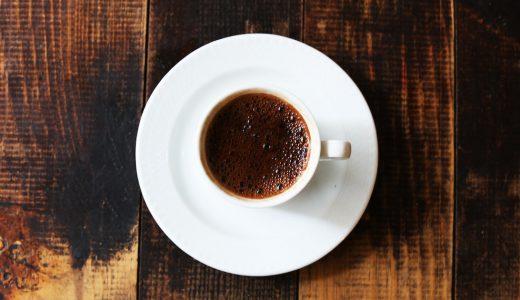 【体験談】2週間「カフェイン断ち」をしてみた結果と感想