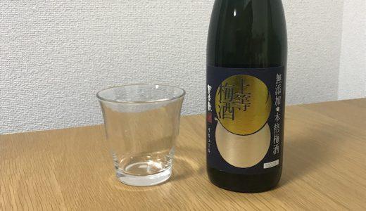梅酒好きにおすすめしたい。「梅酒のお湯割り」が実はかなりうまいってこと。