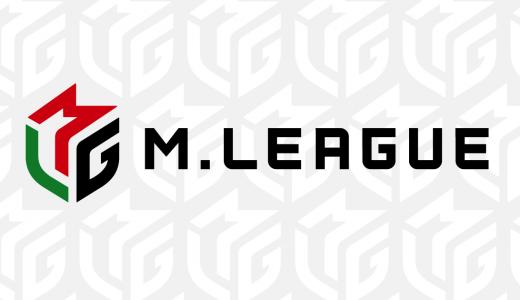 Mリーグのオフシーズンに、各チームがサポーターのためにやるべきこととは?