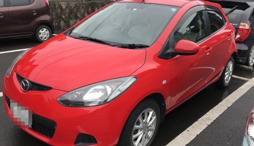 【25万円】車を売るので買い手を募集します。興味のある方はご連絡ください。