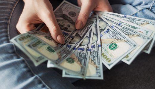 20代後半の「お金」の使い方について
