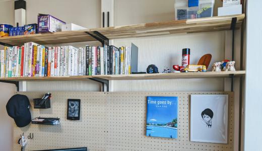 【賃貸DIY】LABRICOと2×4材で壁面に本棚を作った