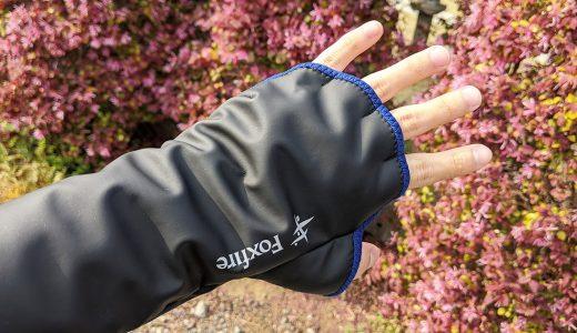 【手袋】冬の釣りにFoxfireの「ハンドウォーマー」が暖かくて頼もしすぎる【防寒】